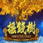 Fortune Tree