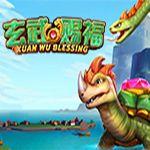 Xuan Wu Blessing