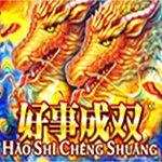 Hao Shi Cheng Shuang